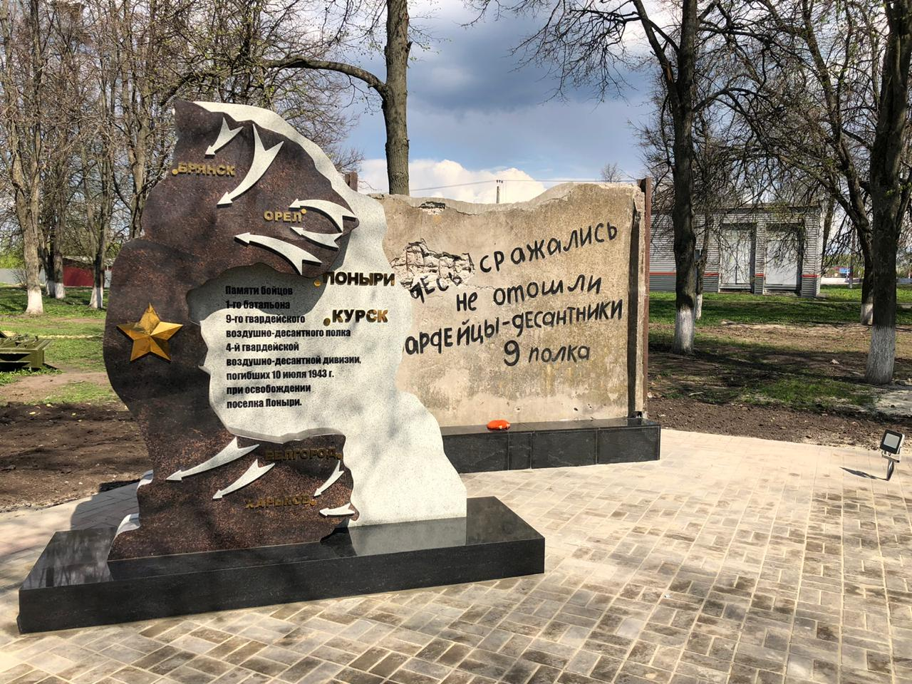 Плиты гранитные для Мемориал ВОВ. Сражение под Прохоровкой. Сражение под поселок Поныри.